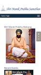 Mobile Preview of manikprabhu.org